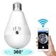 Wireless Light Bulb Hidden Camera with Night Vision